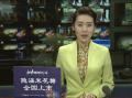 程志毅谭庆石诗龙等区人大代表正式候选人与选民见面 倾听选民声音