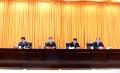 区第十七届人大第一次会议召开代表中的中共党员会议