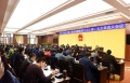 区第十七届人大第一次会议召开各镇街党(工)委人大负责人会议