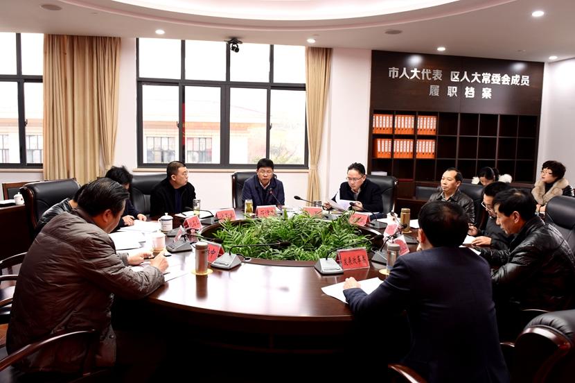 区人大常委会听取区政府关于进一步加强政府投资项目管理意见座谈会召开