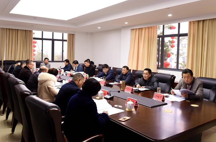 区十七届人大财政经济委员会举行第一次会议