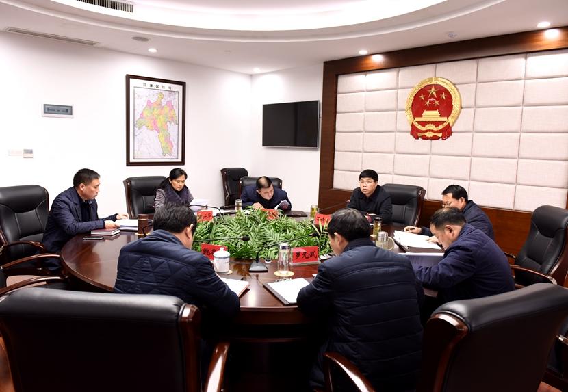 区第十七届人大常委会召开党组会暨第三次主任会议