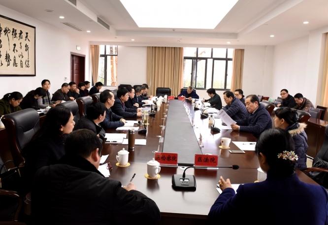 市人大法制委员会来津调研法治政府建设工作2.jpg