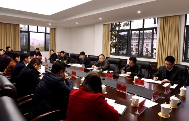区人大常委会召开科技创新评议工作调研座谈会1.jpg