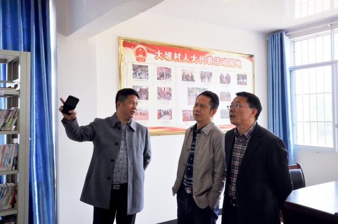 酉阳土家族苗族自治县人大常委会来津考察2.jpg