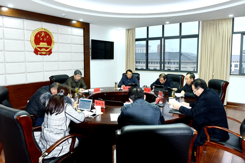 区十七届人大常委会党组会暨第八十二次主任会议召开